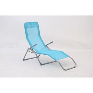 Transat / Chaise longue Siesta - Métal époxy et toile - Bleu lagon
