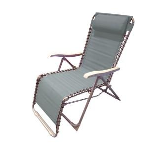 Chaise longue avec repose-tête Playa - Gris