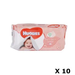 Lots de 560 Lingettes pour bébé - Soft Skin
