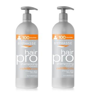 Lot de 2 - Shampooing Nutritiv riche Hair Pro - Cheveux secs - 1 L
