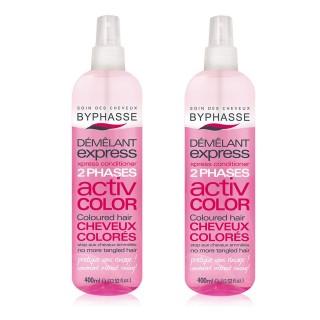 Lot de 2 - Démêlant express Activ Color - Cheveux Colorés - 400 ml