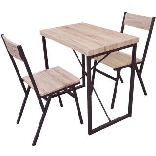 Table haute avec chaises Dock - L. 80 x H. 75 cm - Marron