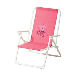 Fauteuil de jardin relax enfant Piccolo - Rose