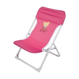 Fauteuil de jardin relax enfant Piccola - Rose