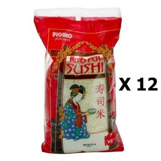 Lot 12x Riz spécial sushi - PIGINO - paquet 1kg