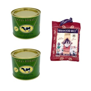 Lot 2x Beurre clarifié - Ghee - Gold Medal + 500g riz basmati Mahmood OFFERT